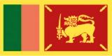 The Sri Lankan National Flag
