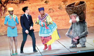 How 'Racist' Chinese Lunar Gala Divided an Audience Over Blackface & Big Bottom