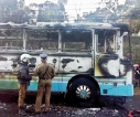 Bus blast: Govt. Analyst report in two weeks, Military Court findings in a few days
