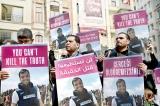 Sri Lanka journalists for Global Justice condemn killing of Palestinian journalist