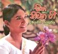 Damayanthi sings Buddhist songs