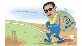 Billions bat for SLC despite cricket being bowled