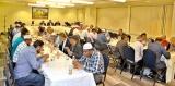Sri Lanka's UN mission hosts Iftar in New York