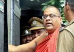 Gnanasara Thera's Appeal to be taken up next week