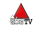Sirasa Television, the pioneer in Sri Lankan private television channel, celebrated its 20thanniversary last week.