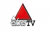 Sirasa Television, the pioneer in Sri Lankan private television channel, celebrated its 20th anniversary last week.