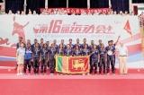 Lankans make ripples in dragon boating in China