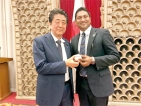 Wijayanayake to officiate at FISU World University Championship