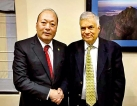 China's Tiens Group enters Sri Lankan e-commerce arena