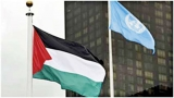 Palestine to lead UN's largest group of developing nations