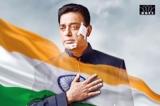 'Vishwaroopam 2' released