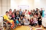 Shedding the labels of deaf, blind or disabled women