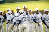 Sri Lanka to host Baseball  international series at Diyagama