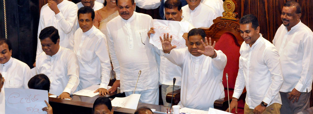 Sirisena's only strategy is resorting to ad hocism