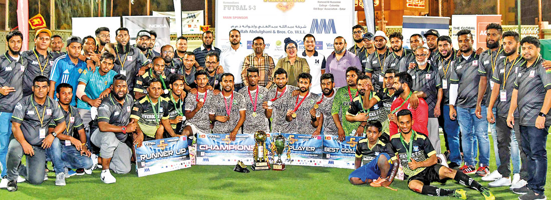 Everocks Gold lift title