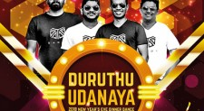'Duruthu Udanaya': Amaya Hills  NYP with Daddy