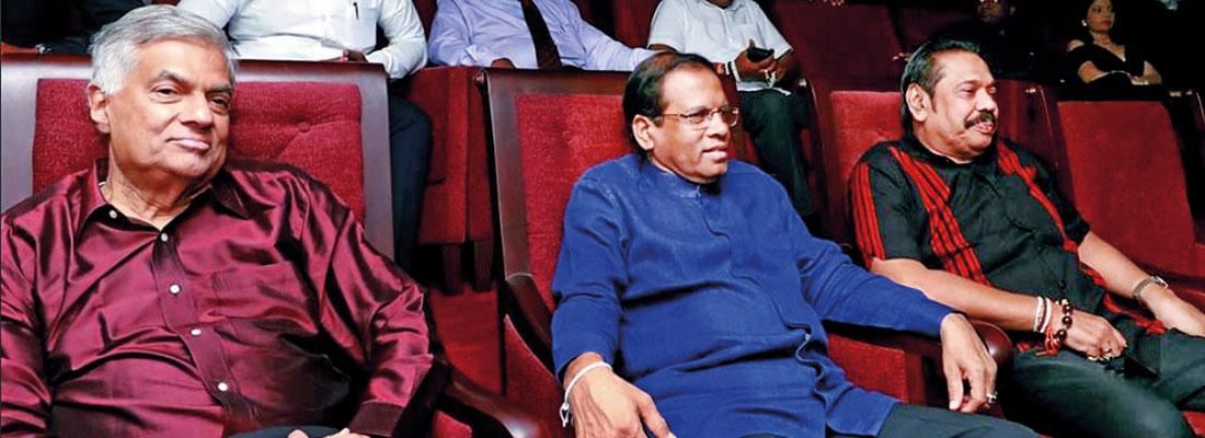 Presidential poll: SLFP in dilemma over alliance with SLPP
