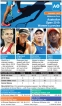 Nadal ready to let rip remodelled serve  at Australian Open