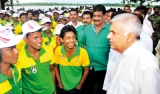 Tracing NYSC's fifty-year ambitious journey in empowering Lanka's youth