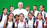 Pragna Pradeepa Project marks 31 years