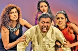 'Thirteen Tickles' in Punchi Theatre