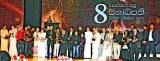 19th Presidential awards ceremony in July