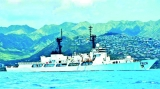 Navy's largest vessel to arrive in May