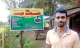 """Twelve months of BoC's """"THURUNU DIRIYA"""" – Enterprise Sri Lanka"""