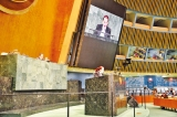UN expresses collective grief over victims of terrorist killings