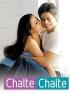 Bollywood movie week at SVCC