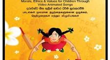 Rukshan sings  for 'Little Minds'