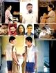 'Vishama Bhagaya' wins awards in Bhutan