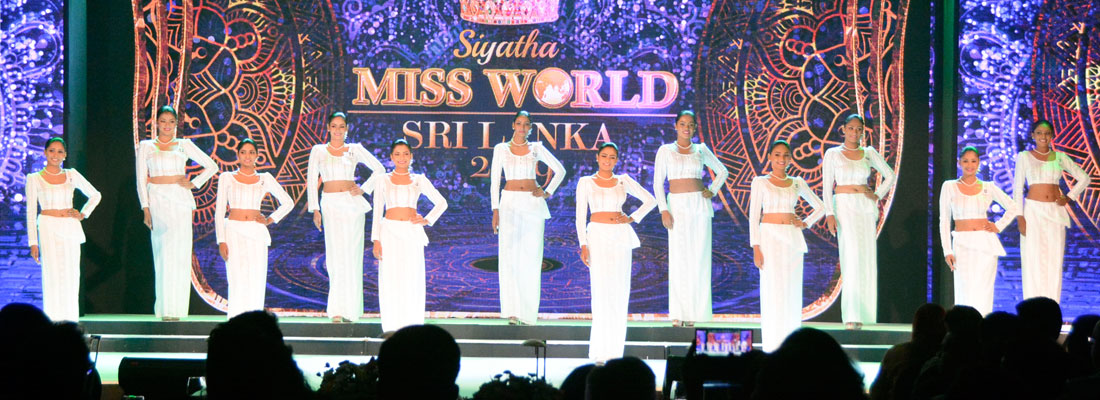 Dewmini from Kandy off to London for  Miss World pageant