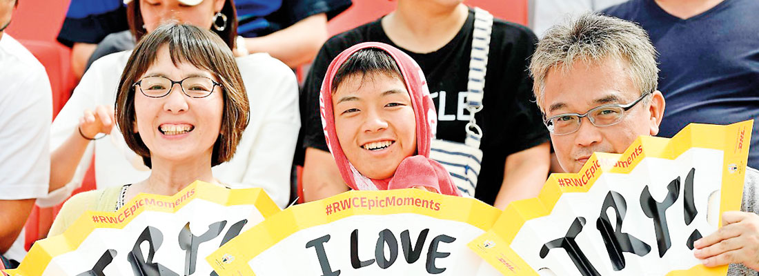 A Japanese Rugby World Cup 2019
