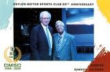 Ceylon Motor Sports Club's 85th anniversary