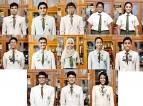 AIS shines at Edexcel – bags 16 awards