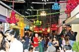 Park Street gets festive