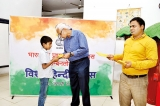 World Hindi Day celebrations in Hambantota