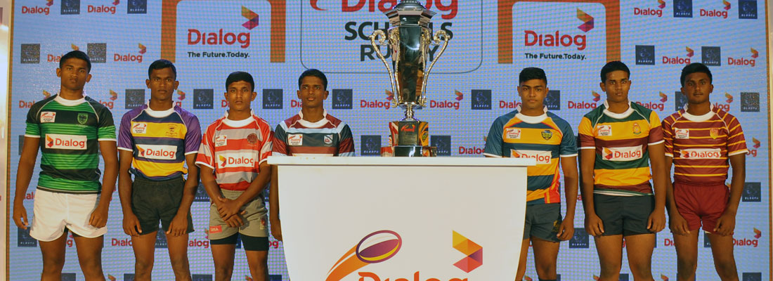 Rs. 65 million sponsorship for School Rugby by Dialog