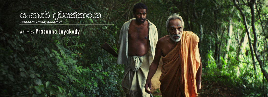 Prasanna Jayakody finishes the script of 'Love in the time of Corona'