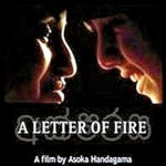 A-letter-of-Fire