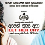 Let-her-cry-film