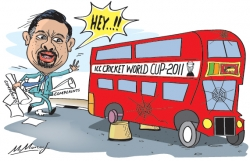 Aluthgamage backtracks on 2011 World Cup fixing claims