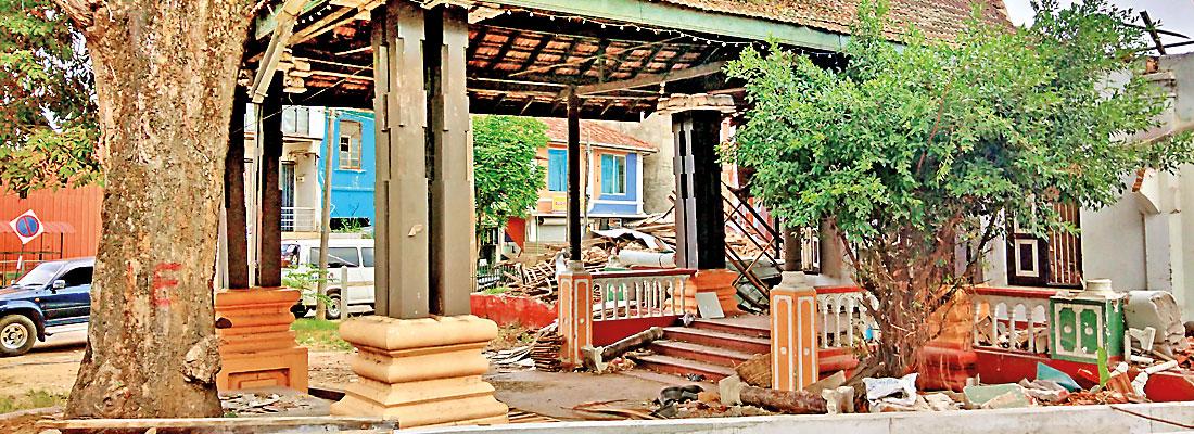 Right royal ruin over a 'royal' pavilion