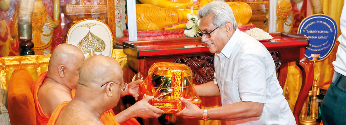 Greater power: Monk and the temple or a two-thirds majority?