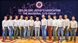 Lanka's first DJ's Association formed