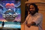 Nita and Visa win awards at Indus Valley International Film Festival