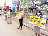FSP holds protest in Galle town