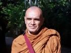 Probe on Dutch monk's mystery death:  Govt. Analyst sent second concrete stone