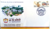 A stamp issued for the 10th anniversary